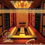 Les Nouvelles Esthetiques Spa Magazine - Issue 56